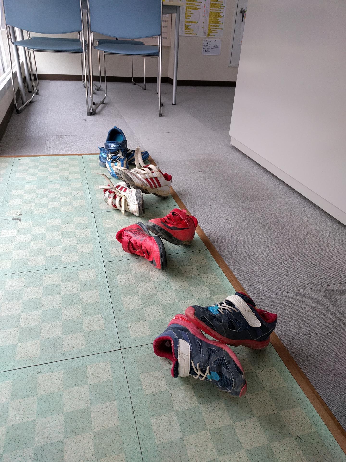 靴 並べ方